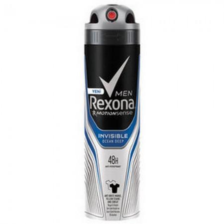 Rexona Men Ocean Deep Erkek Deodorant Sprey 150 ML